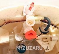 トイレの止水不良・漏水