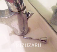 八尾市で洗面台の蛇口修理