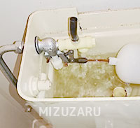 横浜市緑区でトイレの修理