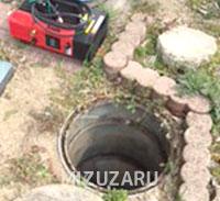 排水桝のつまり