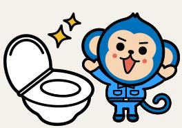 トイレ交換がオススメ