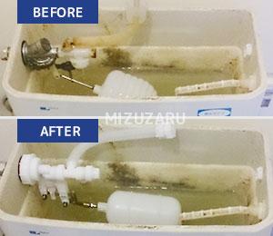 タンクの給水装置を交換