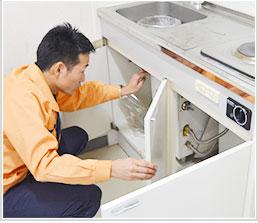 キッチンの水漏れ修理