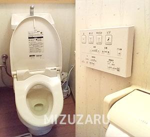 トイレの便座交換